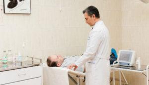 Периодическое обследование пациента