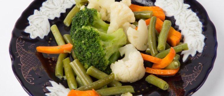 Отварные овощи