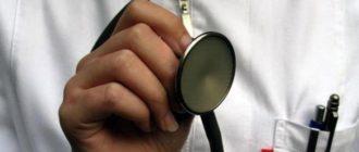 Работники медицинских учреждений