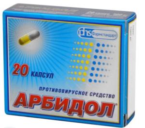 препарат арбидол