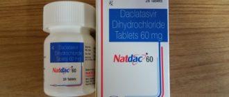препарат natdac daclatasvir