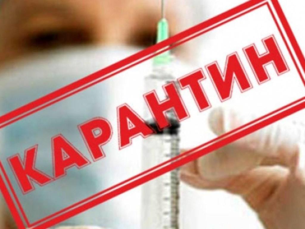 Приказ на карантин по гепатиту thumbnail