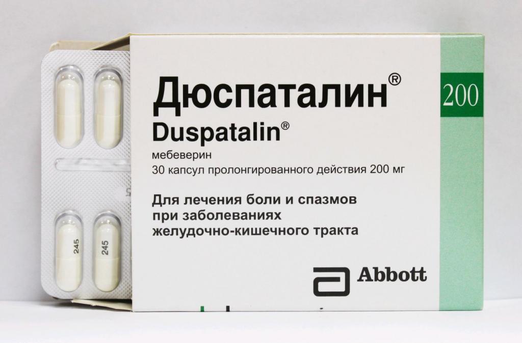 От чего помогает Дюспаталин, как принимать? Дюспаталин – показания к применению, аналоги