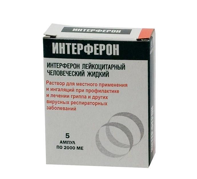 Гепатит С Лечение Препараты Цены 2019