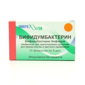 Бифидумбактерин от Микроген