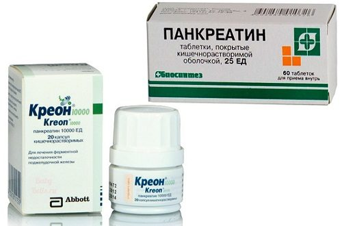 Креон и Панкреатин