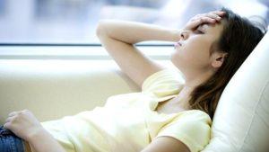 Состояние вялости и усталости