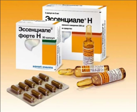 Эссенциале форте для профилактики, курс профилактического лечения, назначение препарата врачом при беременности