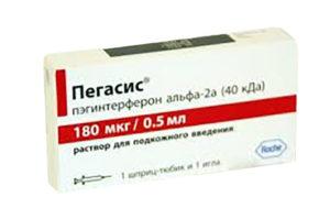 Медикаментозный препарат Пегасис