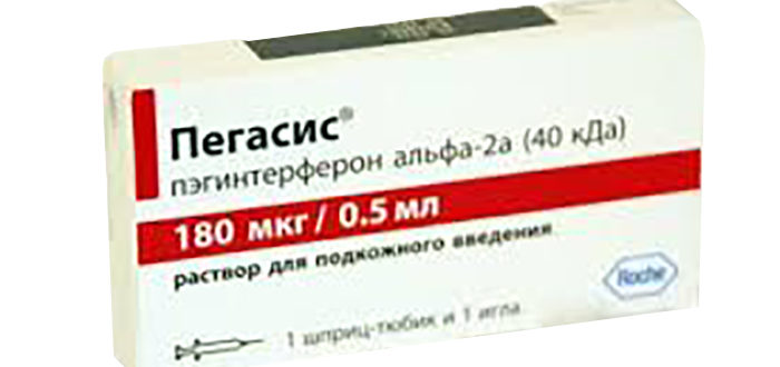 Медикаментозный препарат Пегасис используется для борьбы с проявлениями хронических гепатитов.