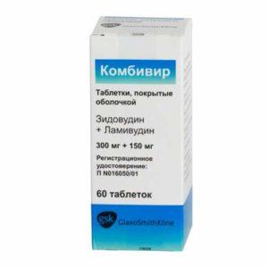препарат комбивир